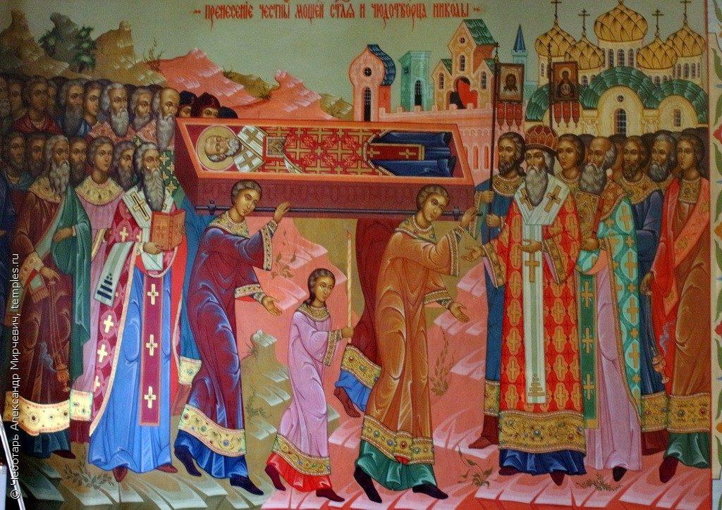 Przeniesienie relikwii świętego Mikołaja z Miry Licejskiej do Bari