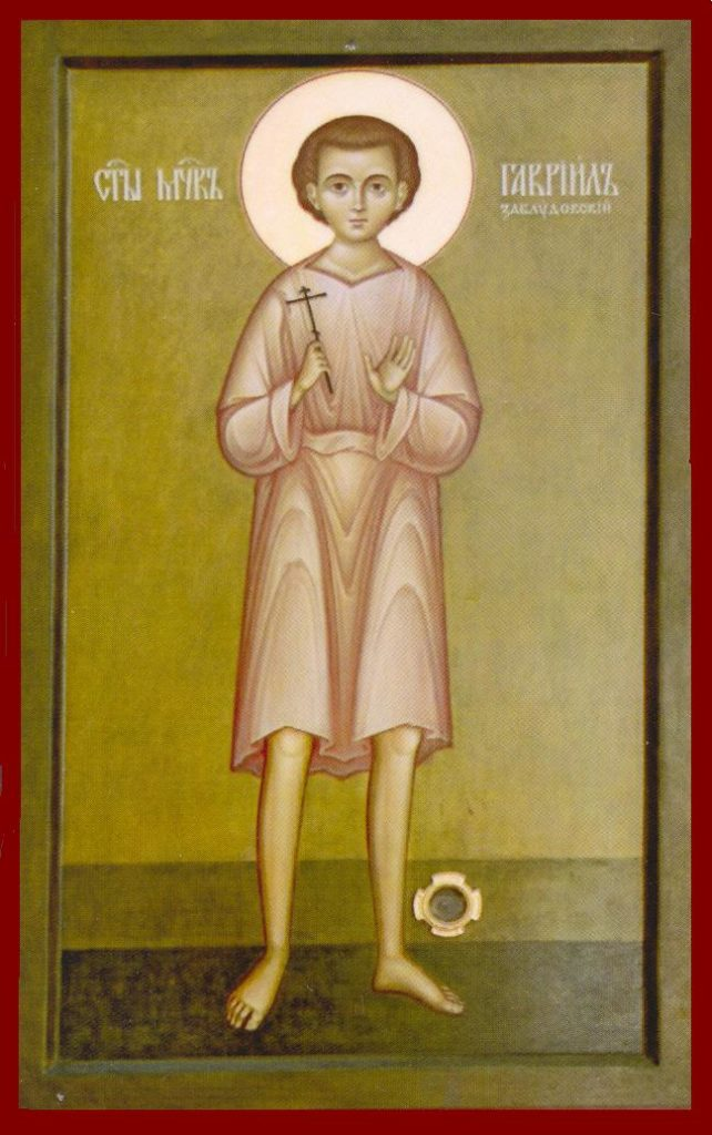 Icona mladenca Gavriila