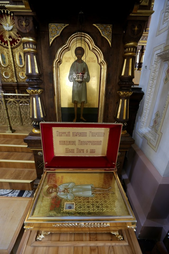 Cząsteczka relikwii męczennika Gabriela znajdujący się w grodzieńskiej cerkwi Opieki Matki Bożej.