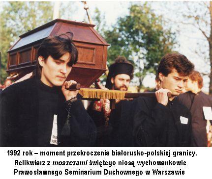 przeniesienie_relikwi5