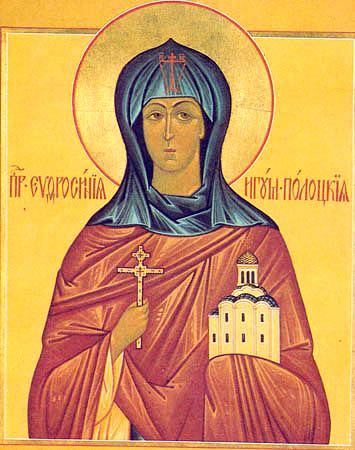 św. Eufrozyna, księżna połocka