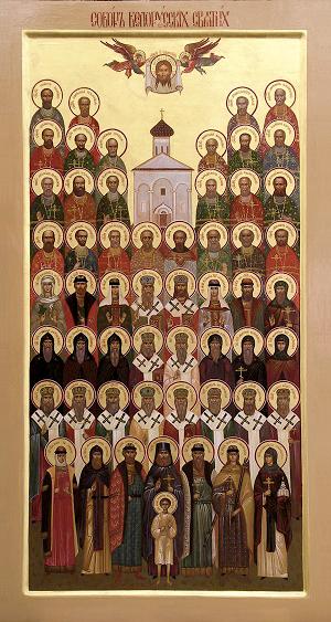 Sobór świętych ziemi białoruskiej
