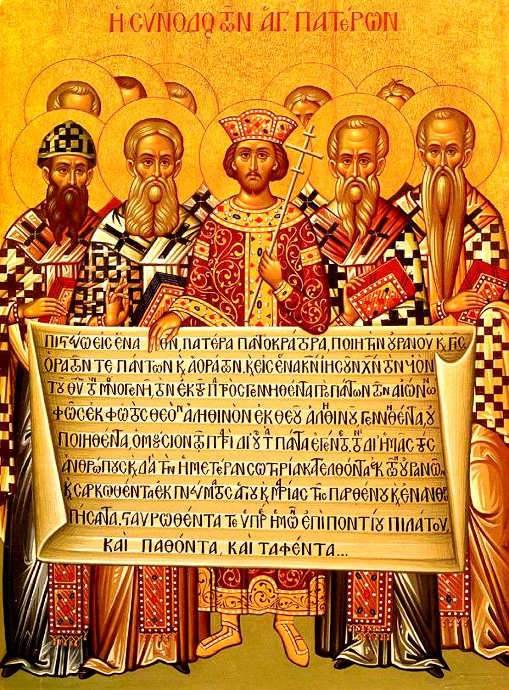 Sobór świętych Ojców