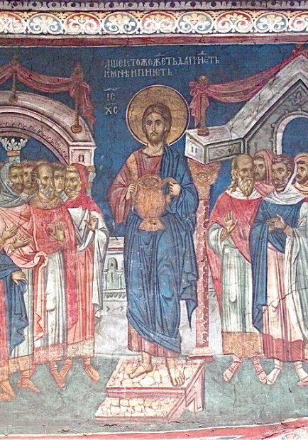Ikona święta Połowa Okresu Pięćdziesiątnicy